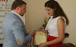 12 випускників Довгинцівського району Кривого Рогу отримали золоті медалі