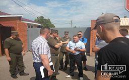 Возмущенные криворожанe вышли на акцию к воинской части 3011