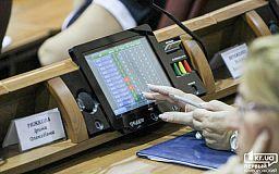 Кто из криворожских депутатов проголосовал за зарплаты топ-чиновников
