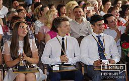 Каждый 20-й выпускник Саксаганского района Кривого Рога - медалист