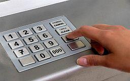Из-за банкомата с запоздалой реакцией у криворожанки украли деньги