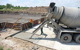 На Дніпропетровщині відновлюють черги на отримання житла