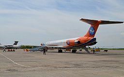 Криворожские спасатели учились  «аварийно садить» транспортный самолет