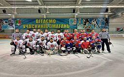 В Кривом Роге проходит Чемпионат по хоккею среди любителей