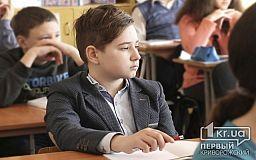В криворожской школе учителя обзывают детей дебилами