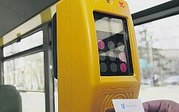 Криворіжці просять впровадити електронні квитки у міському транспорті