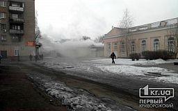 В Кривом Роге загорелось здание бывшего кафе