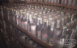 В Днепропетровской области вновь обнаружили «смертельную» паленую водку