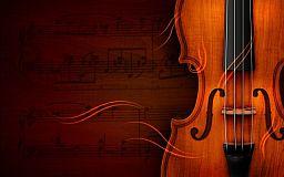 Кривой Рог сегодня слушает скрипку