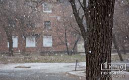 Погода у Кривому Розі на 7 лютого