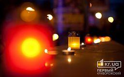 У Кривому Розі оголосили день жалоби за загиблим бійцем АТО