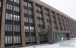 Чиновники міськради ледь не завдали збитків державі на 37 млн гривень