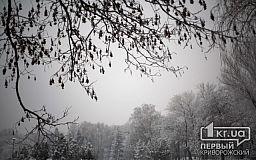 Погода у Кривому Розі на 8 лютого