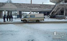 «Дипломат со взрывчаткой» на станции скоростного трамвая в Кривом Роге