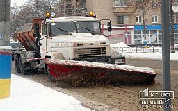 Вниманию водителей! Экстренная информация о состоянии дорог