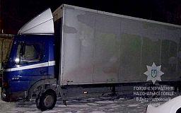 В Кривом Роге нашли автомобиль угнанный в Волыни