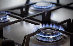 «Криворожгаз» предлагает жителям города проверить качество газа