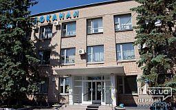 Кривбассводоканал запустил Центр обслуживания абонентов