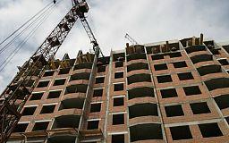 У Кривому Розі не планують будувати соціальне житло