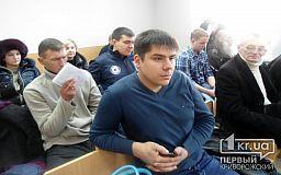 «Потерпевшие затягивают судебный процесс», - адвокат криворожского активиста