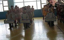 Криворожские ученики участвуют в соревнованиях по баскетболу