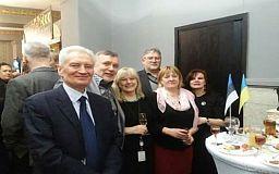 У Кривому Розі відбудеться зустріч з Естонським земляцтвом
