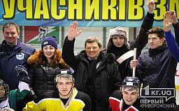 Кого хоккеисты ХК «Кривбасс» пригласили в гости
