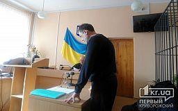 «Адвокат готов бесплатно гнобить детей?», - депутат Центрально-Городского райисполкома