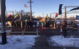 Родини полонених бійців «Кривбасу» відвідали блокадників