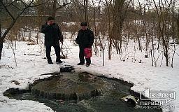 «Угроз для окружающей среды нет», - Кривбассводоканал об аварии