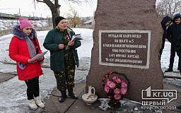 Екскурсія для ветеранів до річниці визволення Кривого Рогу від фашистської окупації