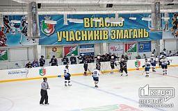 ХК «Кривбасс» сыграет против клуба из Кременчуга