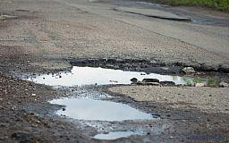 Трассу «Кривой Рог - Николаев» названо худшей в Украине