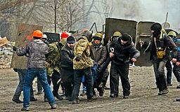 20 лютого в Кривому Розі вшанують Героїв Небесної Сотні