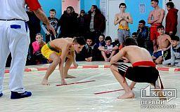 У Кривому Розі відбувся чемпіонат області з сумо