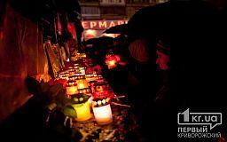 Криворіжці прийшли на 95 квартал вшанувати загиблих Героїв Небесної Сотні