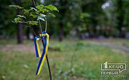 Сьогодні в Україні відзначають День рідної мови