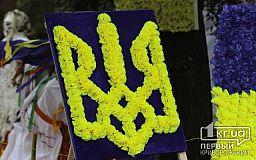 Криворіжці святкують сьогодні День рідної мови