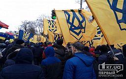 Криворожане принимают участие в Марше Единства в Киеве