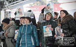 Мами криворізьких військовополонених просять прийняти Закон «Про статус полоненого»