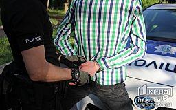 «Мордой в пол ни за что», - водитель о патрульных в Кривом Роге