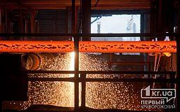 Криворізький металевий гігант в топ-100 по прозорості