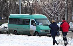 Мэр Кривого Рога грозится расторгнуть договоры с перевозчиками