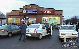Не согласившийся с ценой пассажир угрожал таксисту гранатой в Кривом Роге