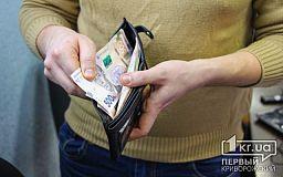 Як внутрішньо переміщеній особі оформити грошову допомогу