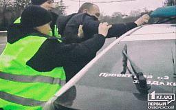В Кривом Роге патрульные превышают полномочия? Мнения экспертов