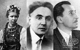 Сьогодні країна відзначає День народження видатних українців