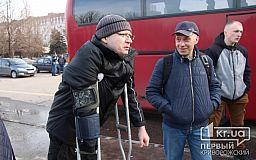 Криворожских бойцов АТО отправили на реабилитацию в Польщу