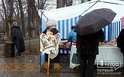 В Центрально-Городском районе криворожан угощали блинами и горячим чаем