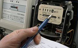 З 1 березня за електроенергію криворіжці платитимуть більше